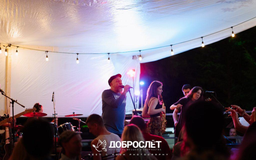 2021-09-Dobroslet (15)