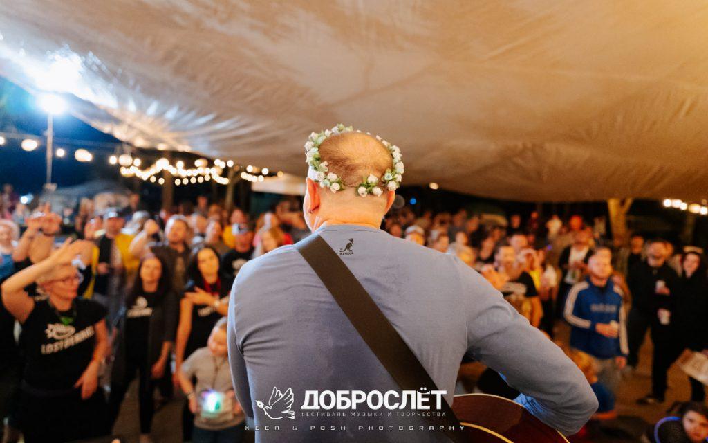 2021-09-Dobroslet (32)