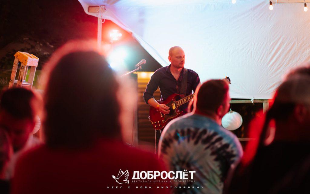 2021-09-Dobroslet (37)