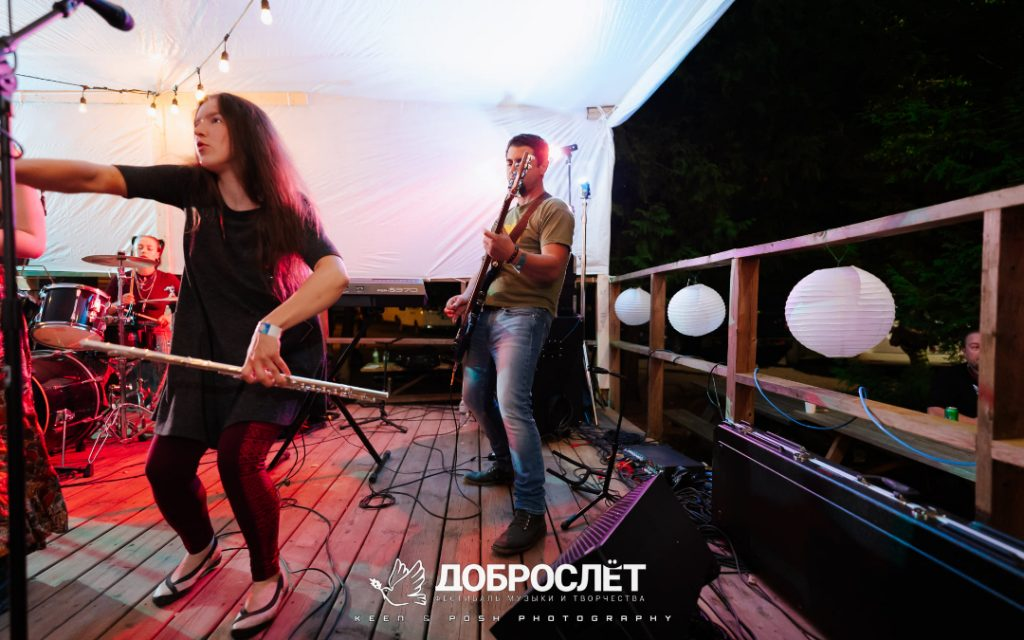 2021-09-Dobroslet (48)