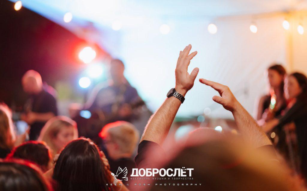 2021-09-Dobroslet (53)