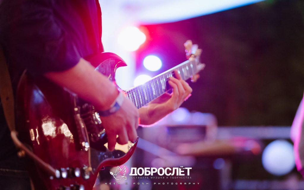 2021-09-Dobroslet (56)