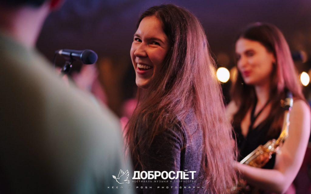 2021-09-Dobroslet (8)